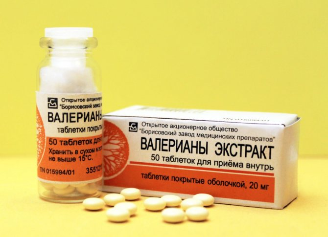 Симптомы заболеваний, диагностика, коррекция и лечение молочных желез — molzheleza.ru. можно ли валерьянку при грудном вскармливании: дозировка и форма лекарства для кормящей мамы