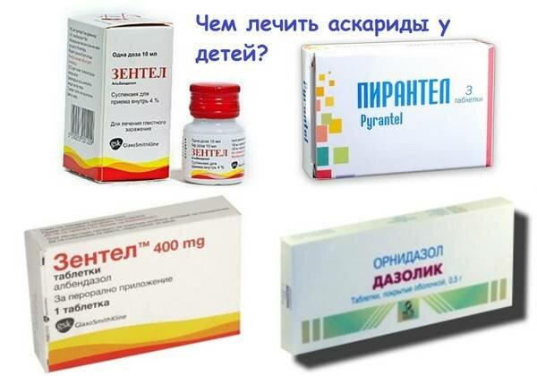 Эффективные таблетки от глистов для детей: обзор лучших препаратов