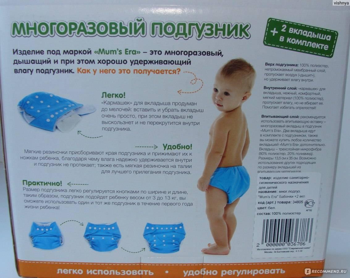 Детский порошок для новорожденных: рейтинг лучших и безопасных средств