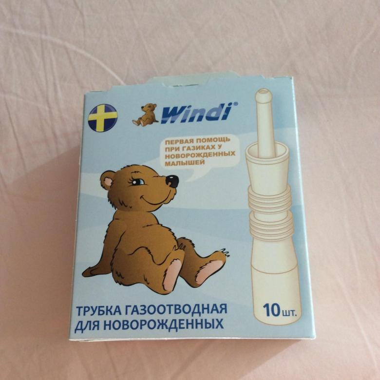 """Как пользоваться газоотводной трубкой — помощь новорожденному — журнал """"рутвет"""""""