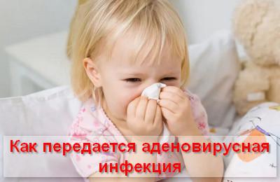 Комаровский - орви: симптомы и лечение у детей, как лечить вирусную инфекцию