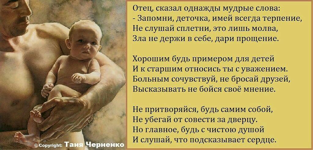 История одной счастливой семьи. часть i. как все начиналось. - рассказы и стихи о беременности