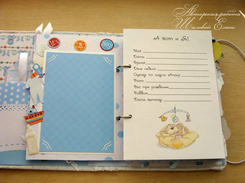 Дневник ребенка бесплатно  -  скачать дневник ребенка для андроид бесплатно