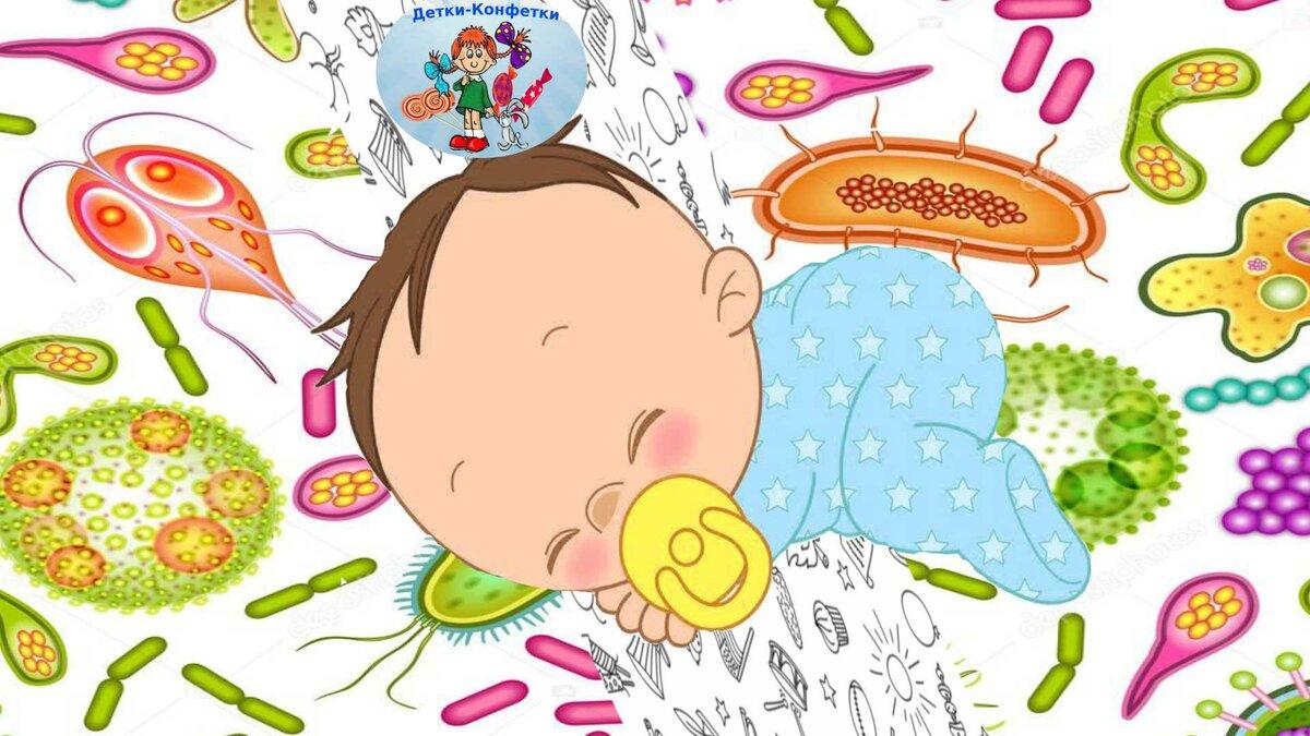 Дисбактериоз кишечника у детей: признаки, степени и лечение