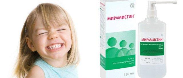 Мирамистин для детей: инструкция по применению (35 фото): возраст, применение детского спрея при ангине, ветрянке и стоматите, отзывы
