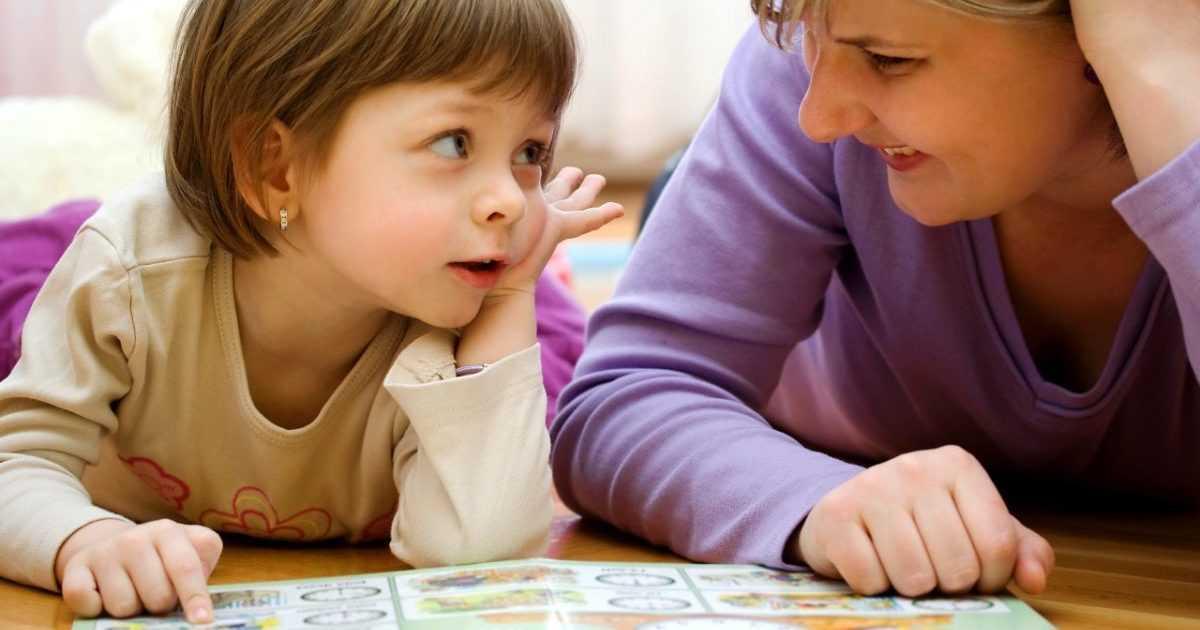 Как научить ребенка формировать и отстаивать собственное мнение