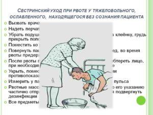 Как остановить кашель до рвоты у ребенка что делать