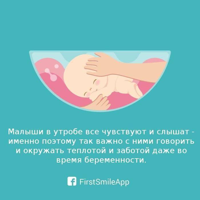 Четыре удивительных истории о беременности и родах | матроны.ru