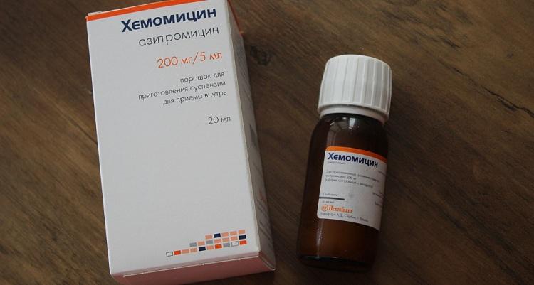 Хемомицин суспензия для детей: цена, отзывы, инструкция