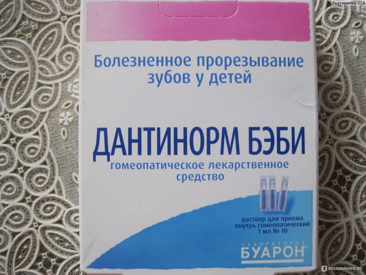 Режутся зубы и температура 39: что делать советует комаровский