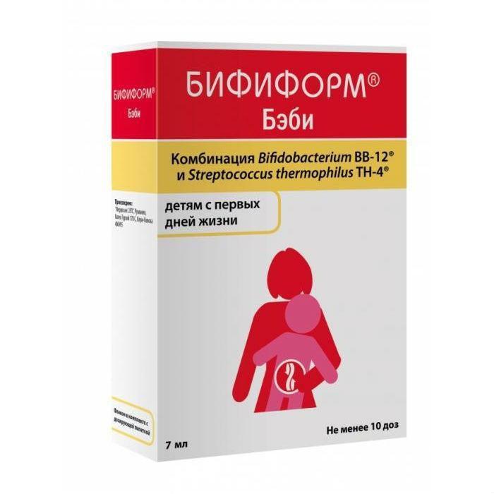 Бифиформ бэби для грудничков: инструкция по применению препарата