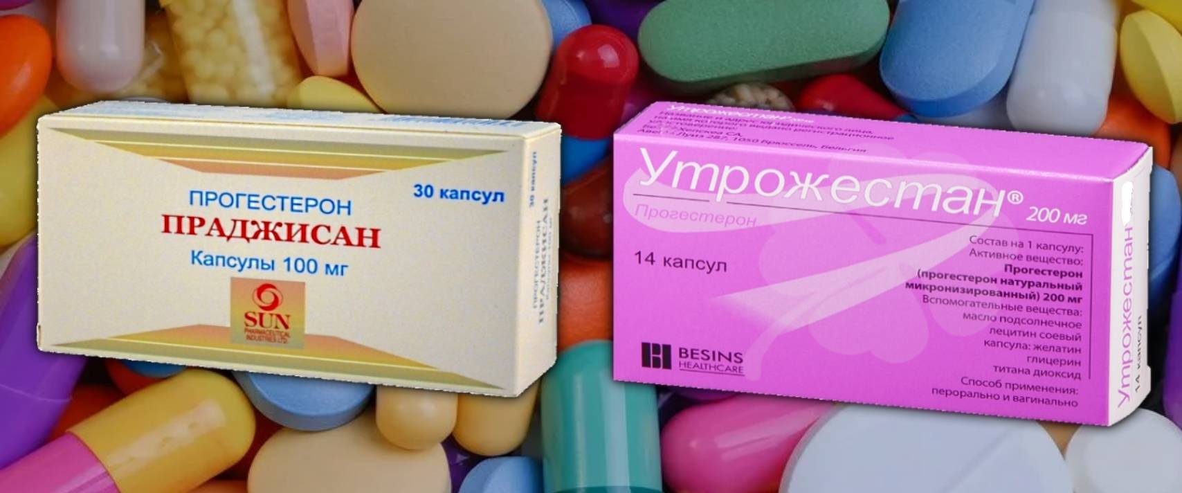 Утрожестан при беременности | доза и побочные действия утрожестана при беременности | компетентно о здоровье на ilive