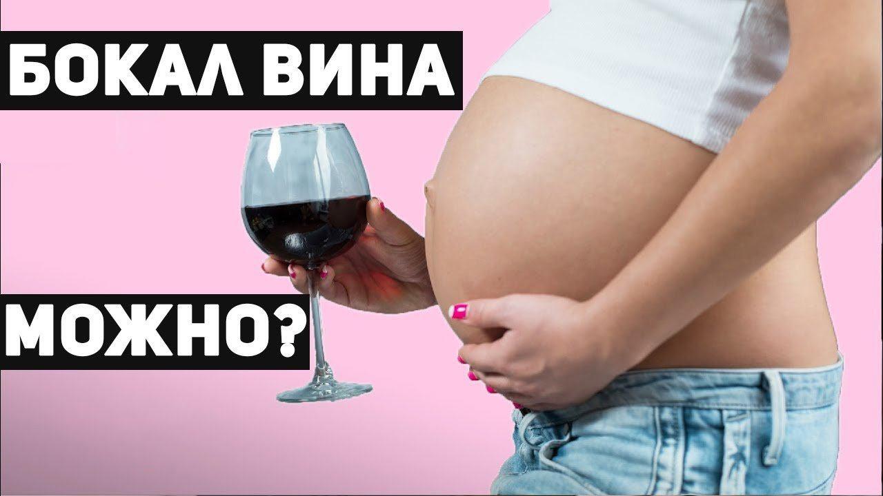 10 фактов о ребенке во время беременности а так же мифы