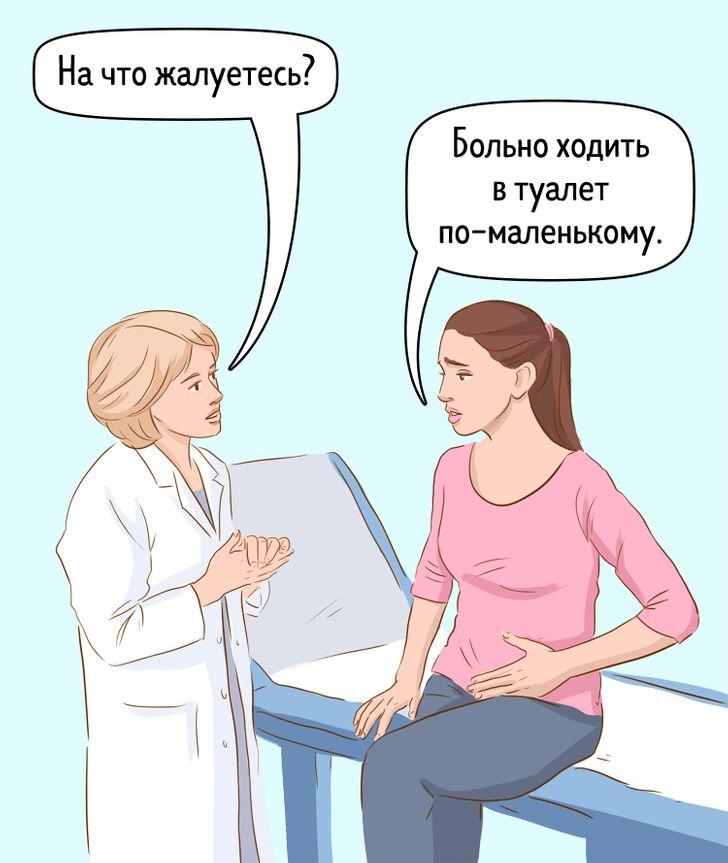 Когда нужно в первый раз идти к врачу-гинекологу после положительного теста на беременность?