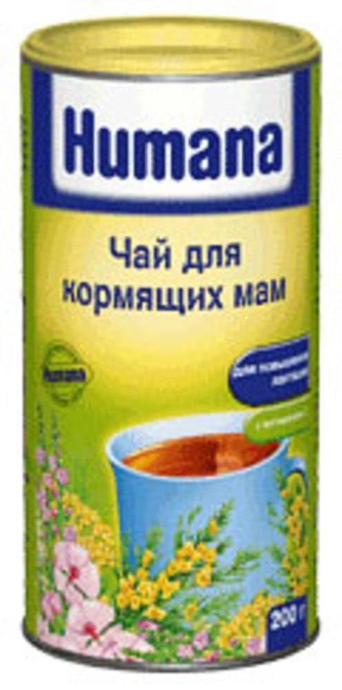 Чай для повышения лактации: обзор популярных лактационных напитков и помогают ли они на самом деле