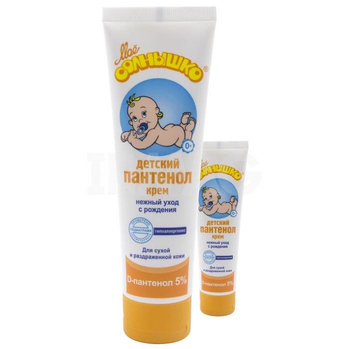 Как выбрать лучший детский крем для новорождённых?