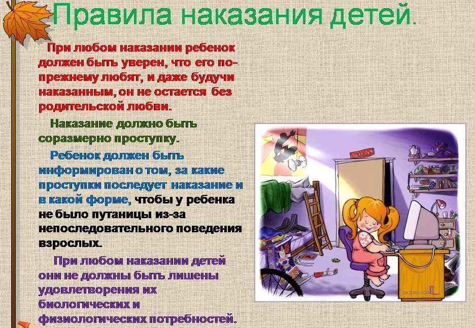 Советы психолога для родителей, как общаться с детьми