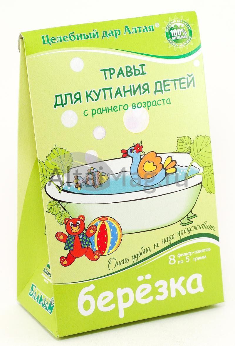 Успокаивающие травы для детей