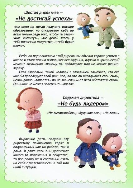Развитие и воспитание ребенка в семье - статья сайта о детях imom.me