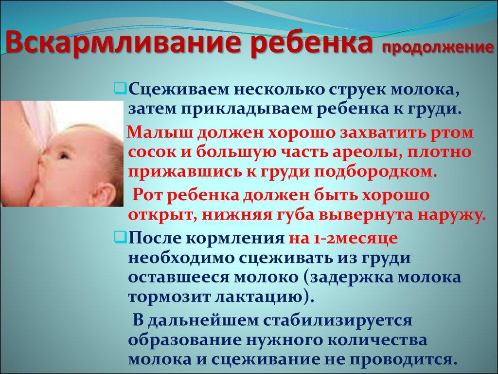 Первые часы жизни новорожденного в роддоме