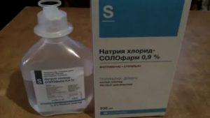 Ингаляции чистым физраствором хлорида натрия через небулайзер