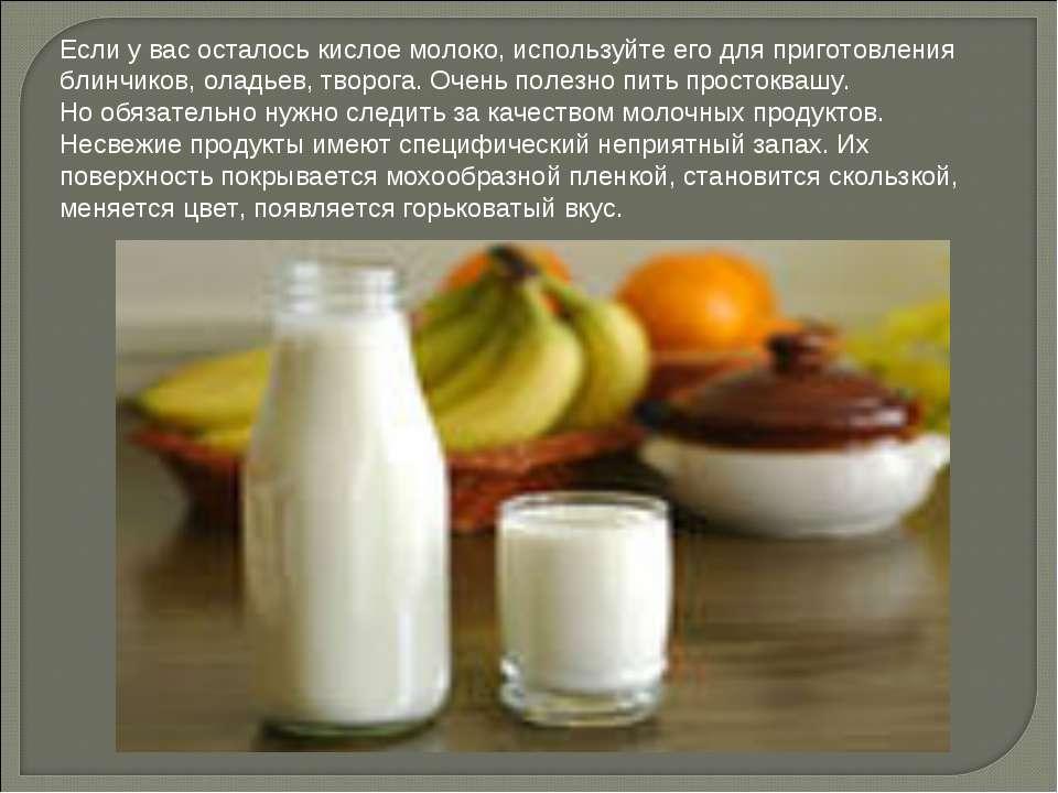 Какое на вкус грудное молоко женщины: почему сладкое или горькое