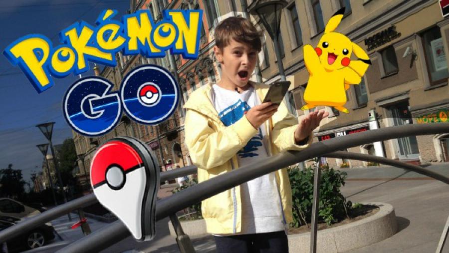 Секреты игры pokemon go: правила, советы и читы :: инфониак