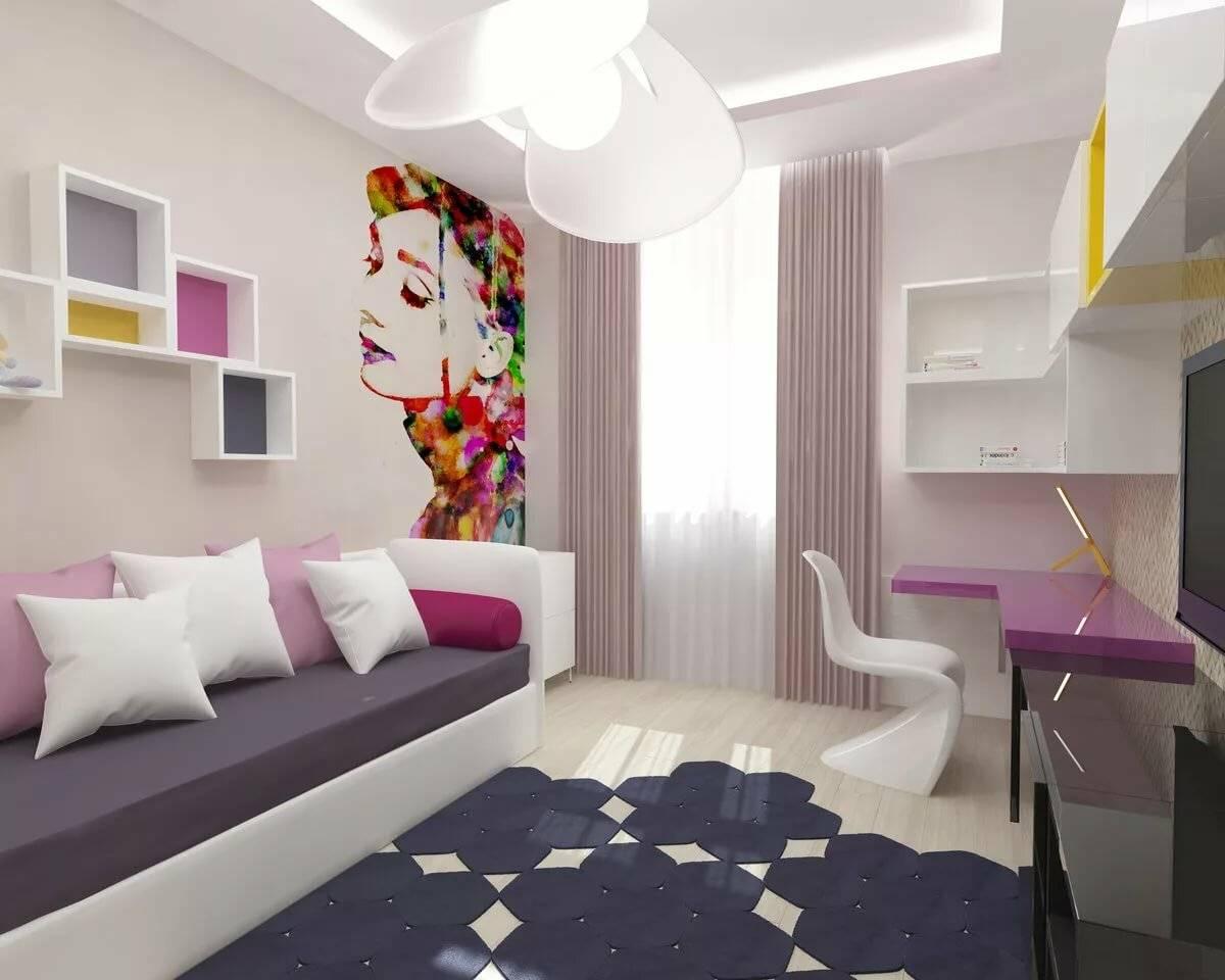 Дизайн комнаты для девочки 9, 10, 11 лет