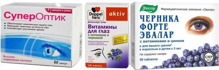 Капли при близорукости для улучшения зрения