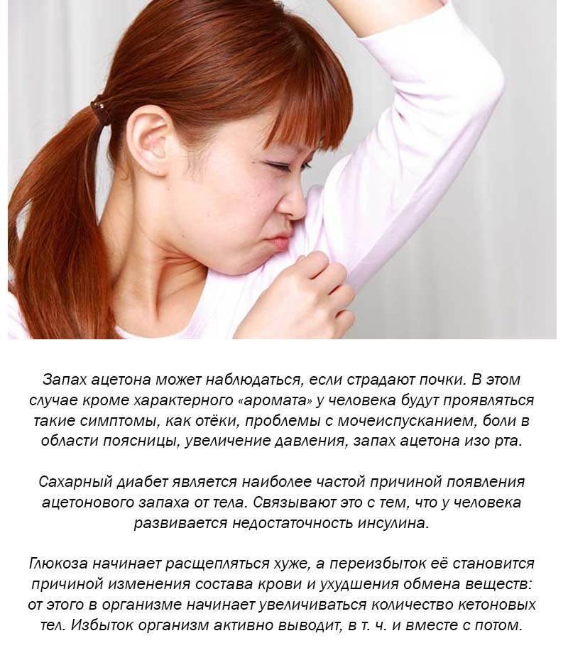 Комаровский - запах у ребенка изо рта: причины, пахнет изо рта у ребенка 3 лет, лечение
