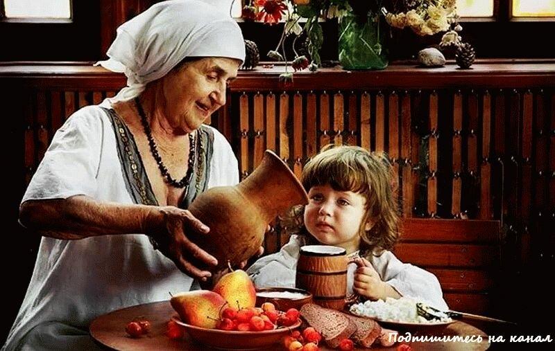 Цитаты про бабушку