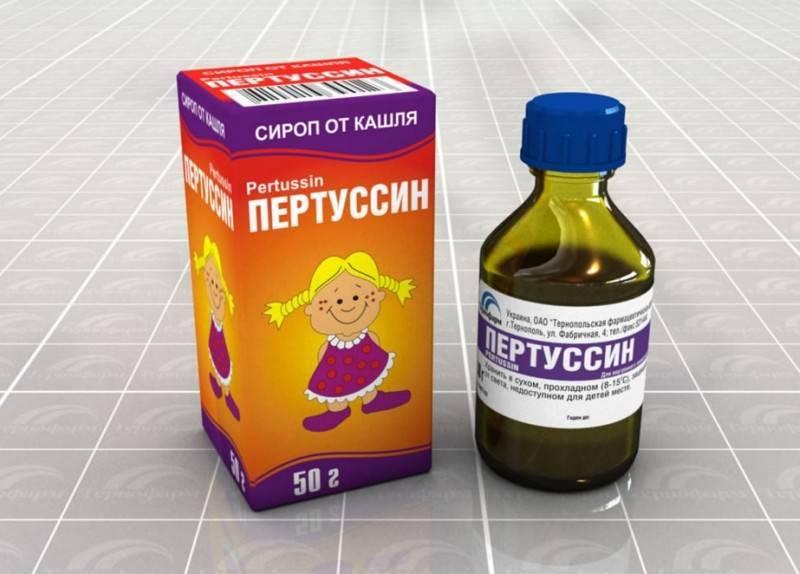 Инструкция по применению сиропа от кашля пертуссин для детей разного возраста
