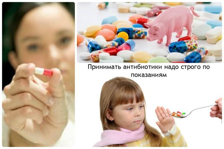 Вред от антибиотиков