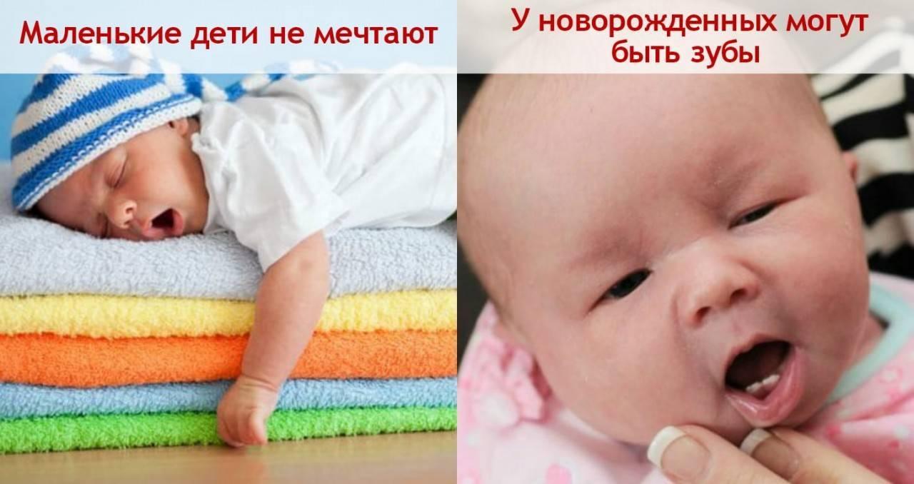 Развитие новорожденного: интересные факты о детях