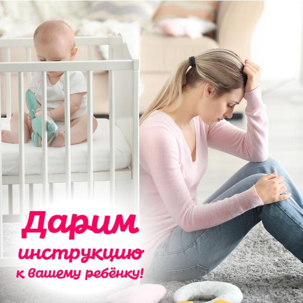 """Международный образовательный проект для родителей """"академия для мам """"от адо я"""""""