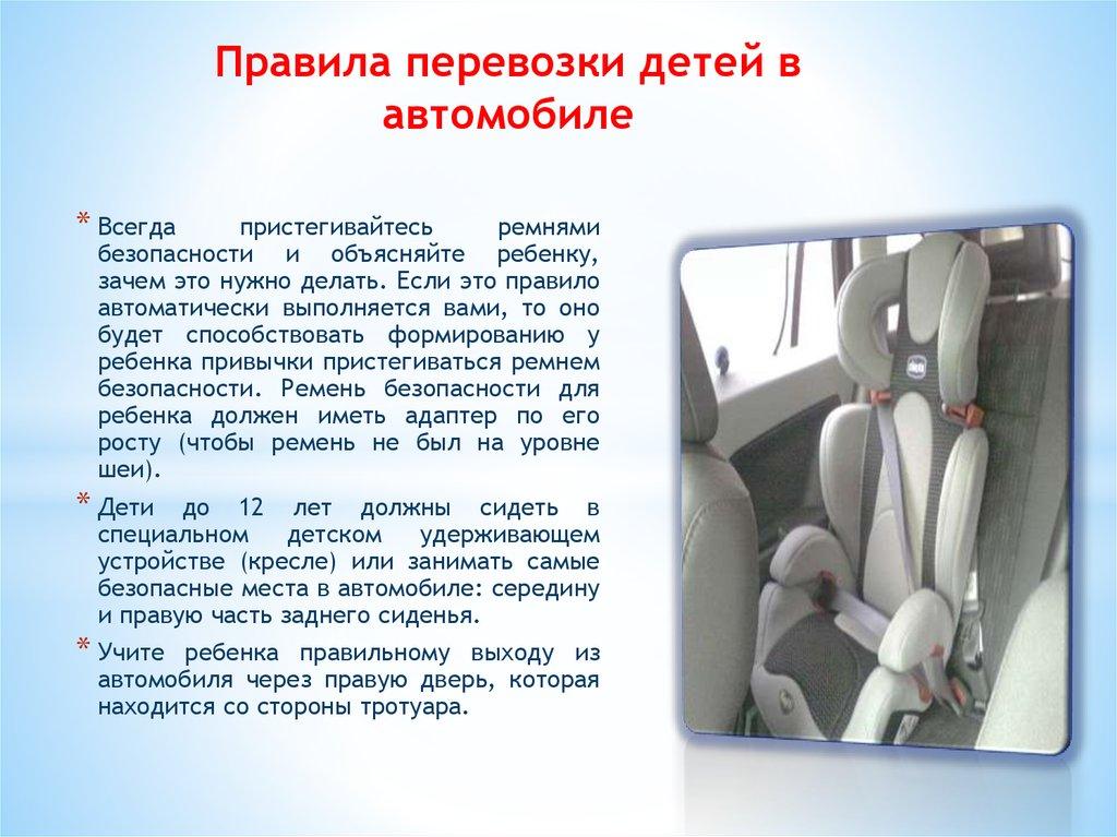 Можно ли ребенка возить на переднем сиденье в автокресле — правила в 2020 году