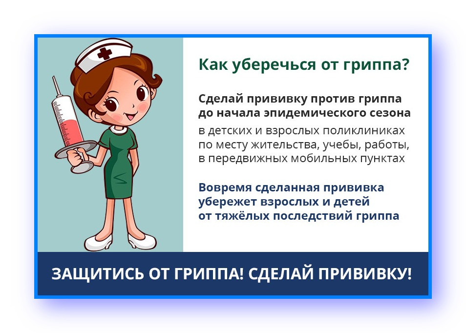 Стоит ли делать прививки детям или лучше от них отказаться
