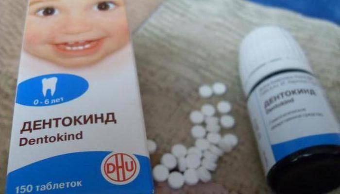 Дентокинд для детей: инструкция по применению при прорезывании зубов