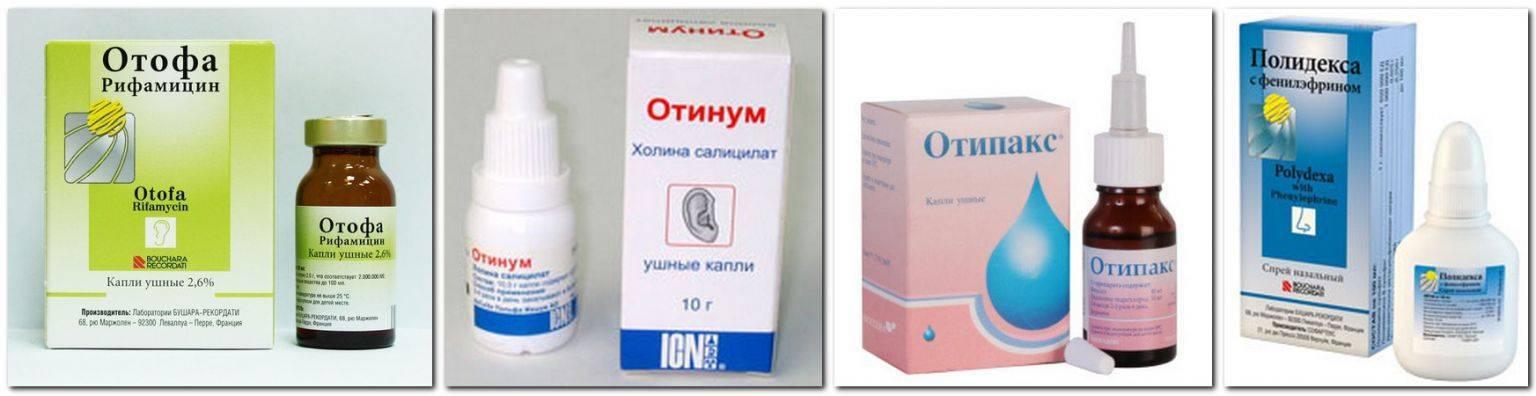 Капли в нос сосудосуживающие для детей: обзор препаратов