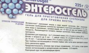 «энтеросгель» грудничкам и детям от 1 года: инструкция по применению, дозировки и аналоги препарата