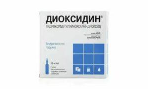 Ингаляции с «диоксидином» для детей – инструкция и рекомендации