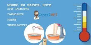 Можно ли купать ребенка при бронхите если нет температуры комаровский