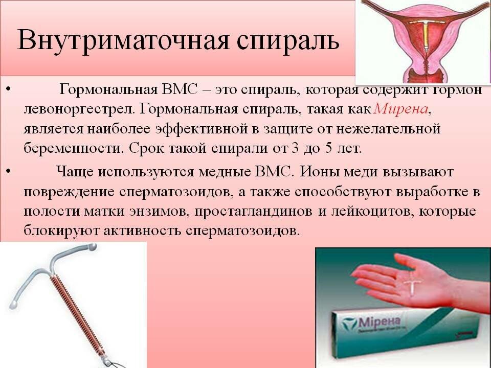 Кесарево сечение. показания для операции, противопоказания, критерии назначения, этапы операции, послеоперационный период, осложнения :: polismed.com