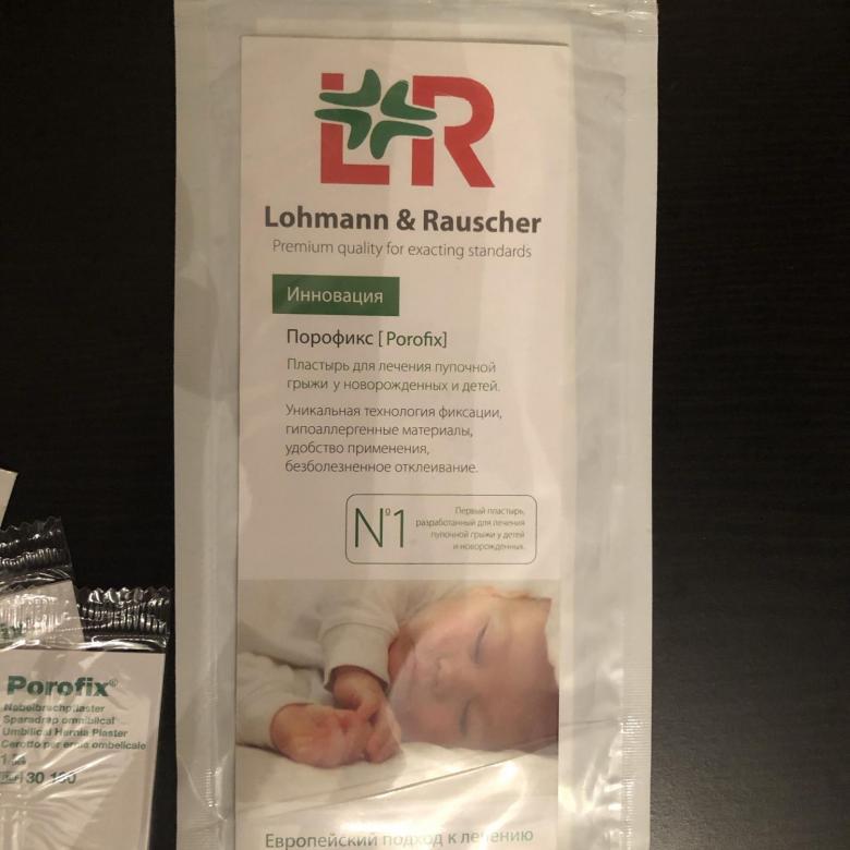 Пупочная грыжа у новорожденного заклеивать пластырем