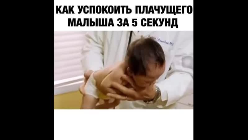 Как быстро успокоить новорожденного ребенка, когда он плачет, истерит, капризничает