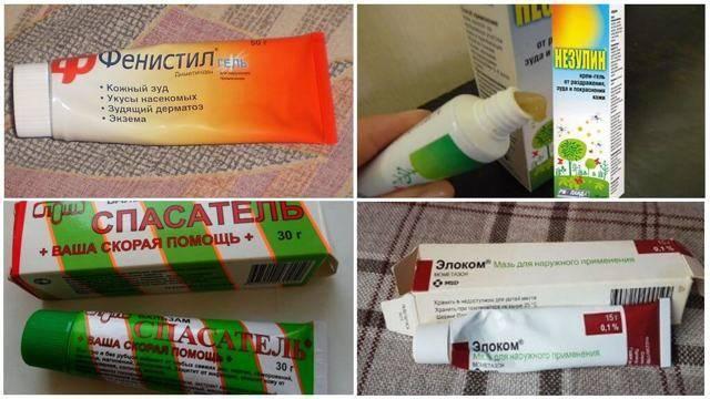 Эффективное средство от комаров в домашних условиях: защита детей