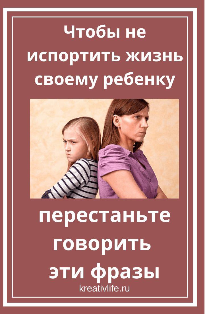 Советы по воспитанию детей – 12 важных пунктов
