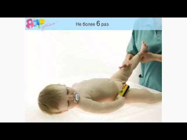 Массаж ребенку в 3 года