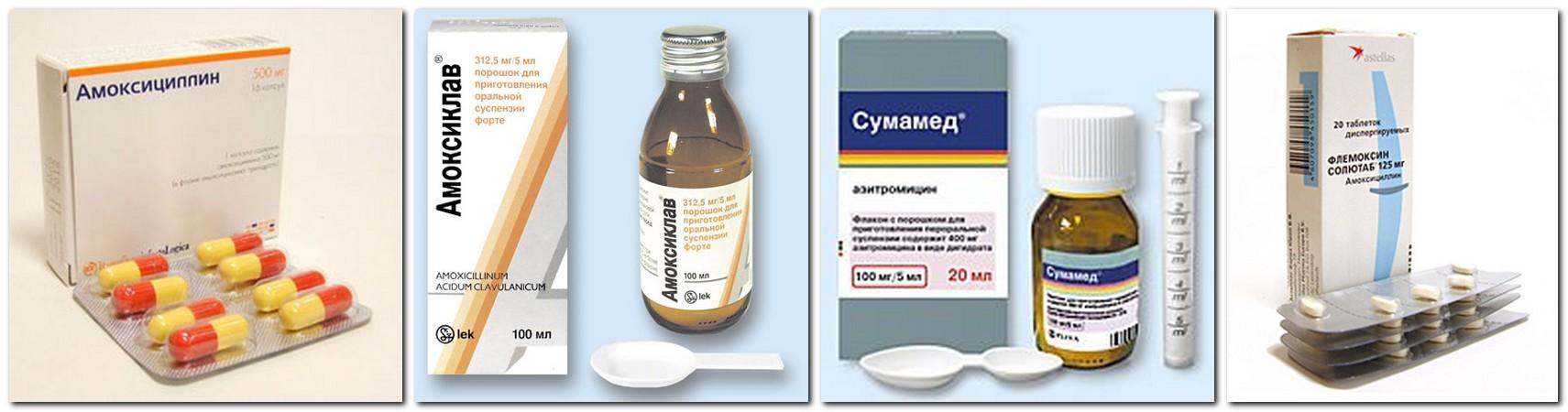 Антибиотики широкого спектра действия для детей