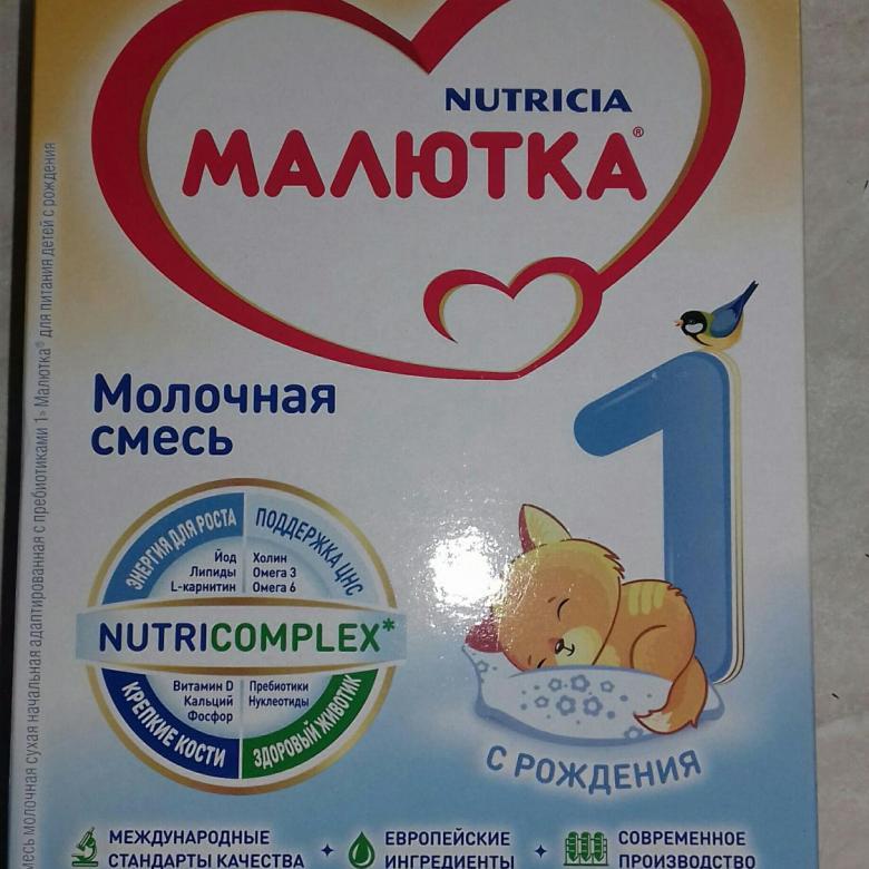 Смесь «малютка» для новорожденных – состав, преимущества, отзывы